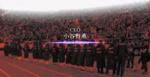 進撃の広島赤雰囲気